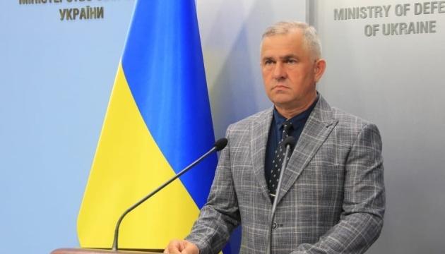 Результаты общественного обсуждения относительно  обеспечения жильем военнослужащих Вооруженных сил Украины