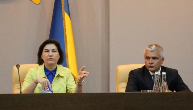 Венедіктова представила нового прокурора Києва