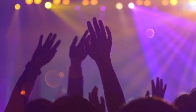 Ukrainian Interior Ministry closes 37 nightclubs due to lockdown violations