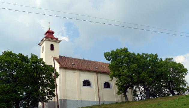 У Словаччині відбудеться Служба Божа українською мовою та фотовиставка про Шептицького