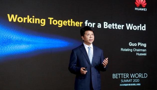 Cаміт Huawei Better World: як розкрити весь потенціал 5G для досягнення комерційного успіху