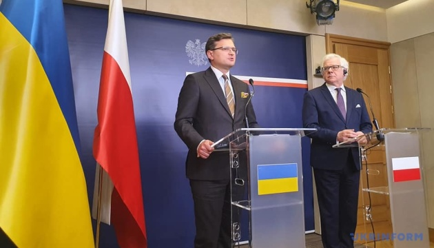Кулеба - Чапутовичу: Нет никаких оснований менять политику в отношении России