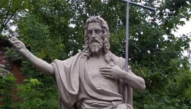 На Прикарпатті знайшли місце для копії празького Івана Хрестителя