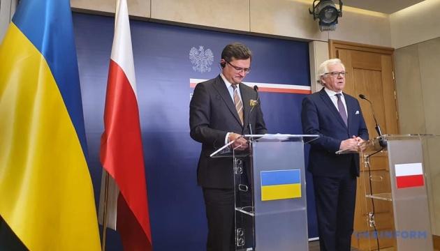 Кулеба – про історичні питання з Польщею: Важливим є принцип взаємності