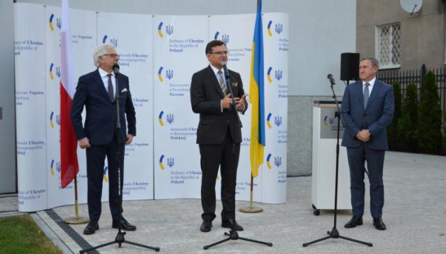 Kuleba i Czaputowicz uroczyście otworzyli nowy budynek ambasady Ukrainy w Warszawie
