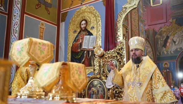 Епіфаній провів літургію з нагоди річниці хрещення Русі-України