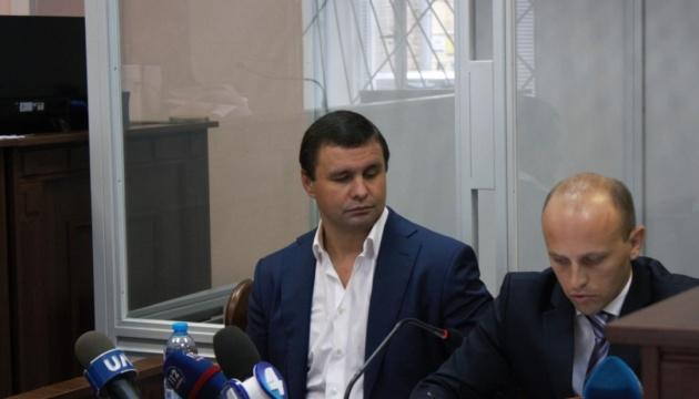 ВАКС залишив Микитася під арештом із альтернативою застави 100 мільйонів
