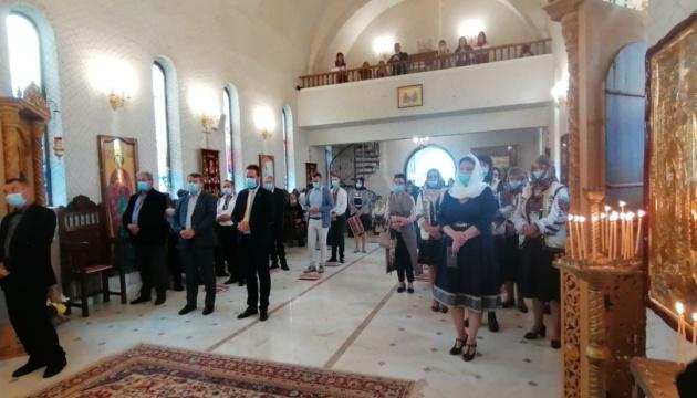 Релігійну ідентичність українців продемонстрували на культурній акції в Дерменешті