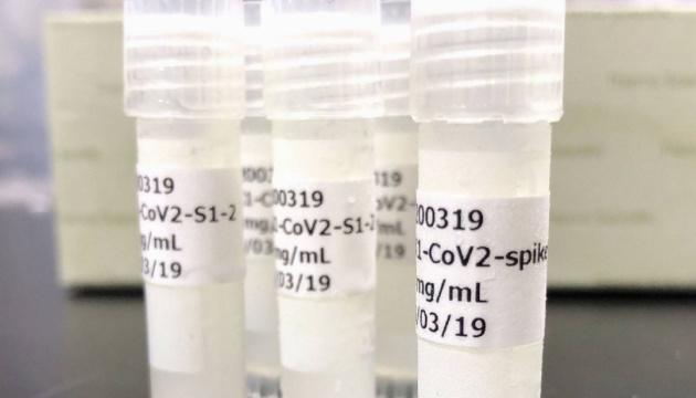 Количество случаев COVID-19 в мире приближается к 21 миллиону