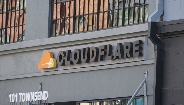 СБУ перевірила витік даних з Cloudflare – загрози для держресурсів немає