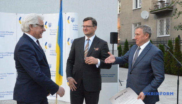Second meeting of 'Lublin Triangle' format to take place in Ukraine