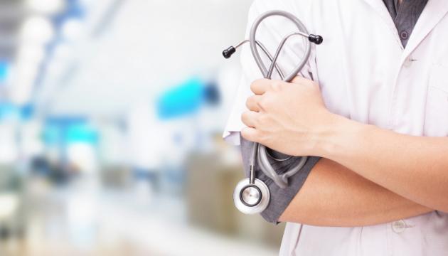 Найкращих медиків Слов'янська нагородили із зарплати мера