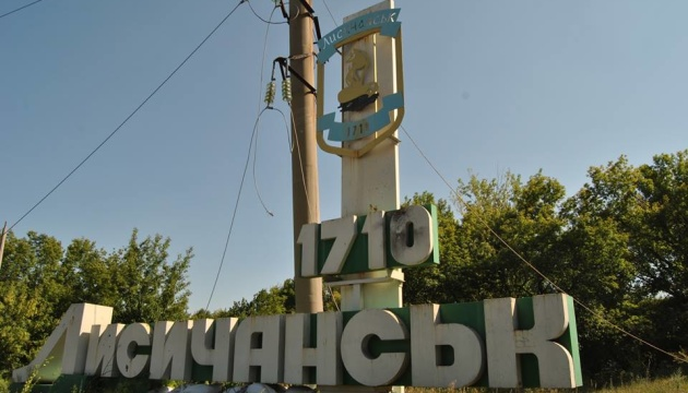 Кандидатури на посади у Лисичанській ВЦА вже погоджує командувач ООС