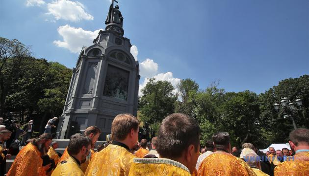 Правоохранители перекрыли центр Киева по случаю хода в честь годовщины крещения Украины-Руси