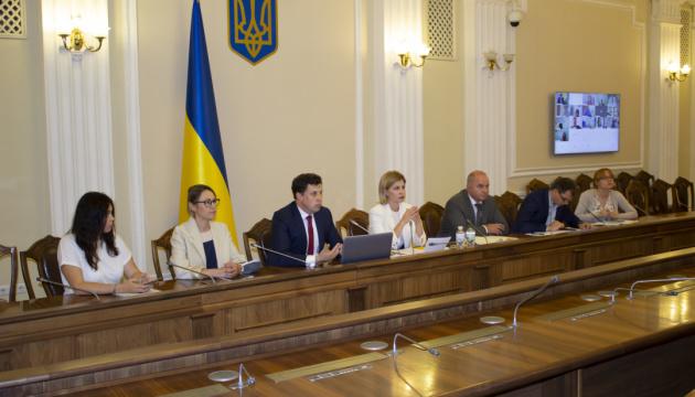 Асоціація з ЄС: Україна враховуватиме очікування бізнесу при оновленні Угоди