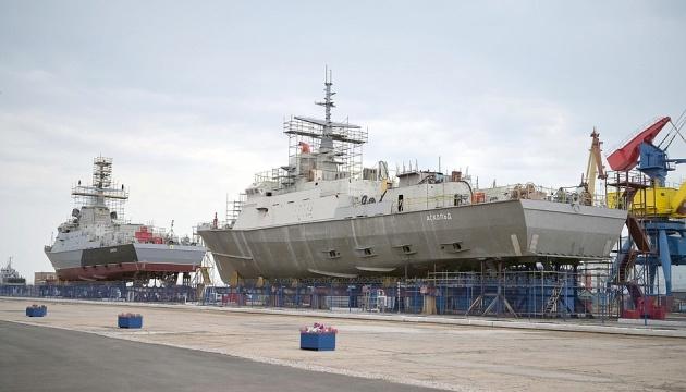 Будівництво кораблів РФ у Керчі порушує суверенітет України й міжнародне право - ЄС