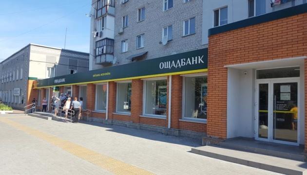 На Житомирщині у трьох працівниць Ощадбанку виявили COVID-19