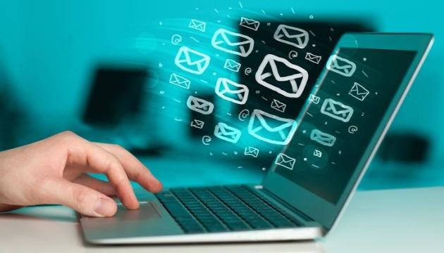 Офіційна електронна пошта: для юросіб – обов'язково, для громадян – за бажанням