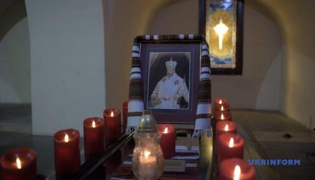 На Львівщині вшанували пам'ять митрополита Шептицького