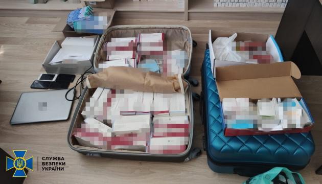 СБУ викрила банду, яка займалась контрабандою сумнівних ліків