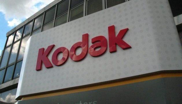 Kodak запускає підрозділ з виготовлення інгредієнтів для ліків