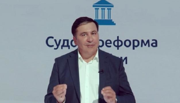 Georgian opposition names Saakashvili candidate for prime minister