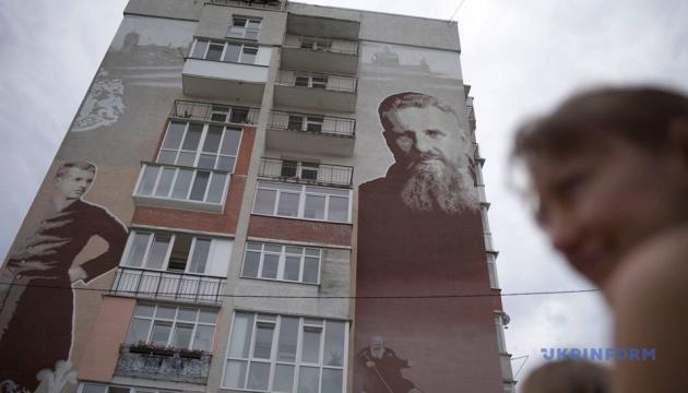 У Львові відкрили мурал, присвячений митрополиту Андрею Шептицькому