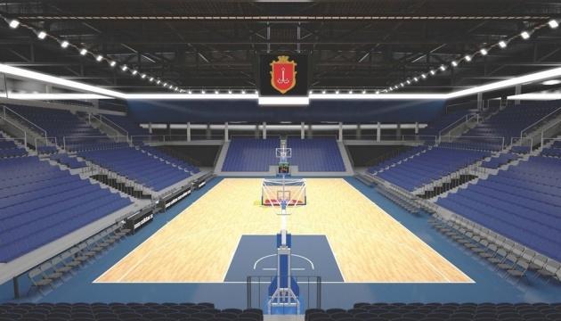 В Одесі презентували проєкт Палацу спорту з універсальним залом на 3 тисячі глядачів