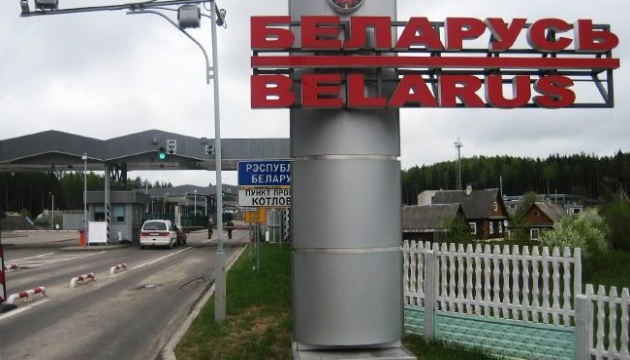 Citizens of Ukraine, third countries not allowed to enter Belarus - SBGS