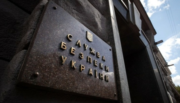 SBU closes proceedings on alleged treason by Kuchma, Yermak