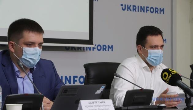 Результати першого в Україні дослідження наявності доступу населення до високошвидкісного інтернету