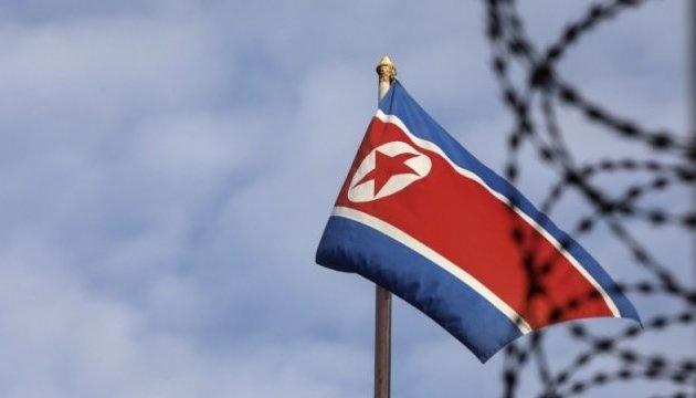 ЄС ще на рік продовжив санкції проти Північної Кореї
