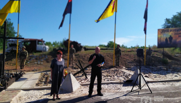 Avdiivka marks sixth anniversary of liberation from Russian occupiers