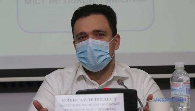 Понад 5 мільйонів українців не мають доступу до швидкісного інтернету