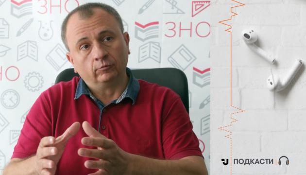 Говоримо з керівником Українського центру оцінювання якості освіти Валерієм Бойком
