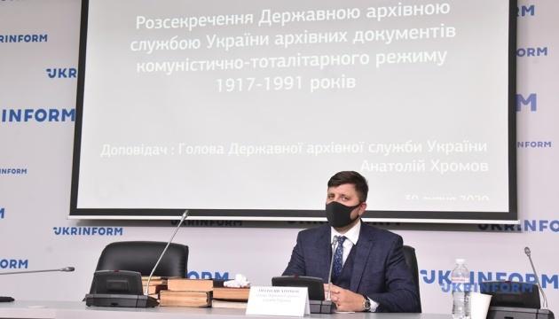Рассекречивание Государственной архивной службой Украины архивных документов коммунистическо-тоталитарного режима 1917-1991 годов
