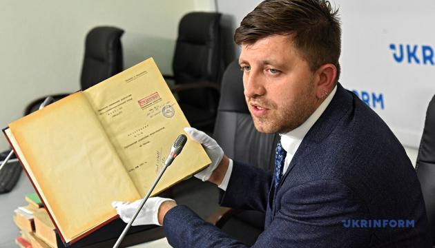 В українських архівах планують створити фонди періоду російської окупації