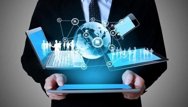 Huawei презентувала новаторське дослідження для розвитку цифрової економіки