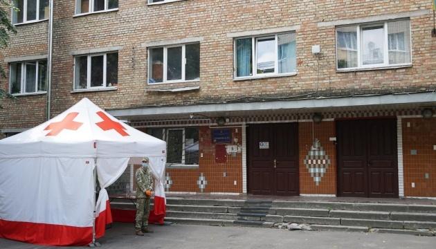 Гуртожиток КПІ у Києві закрили на карантин та провели повну дезінфекцію