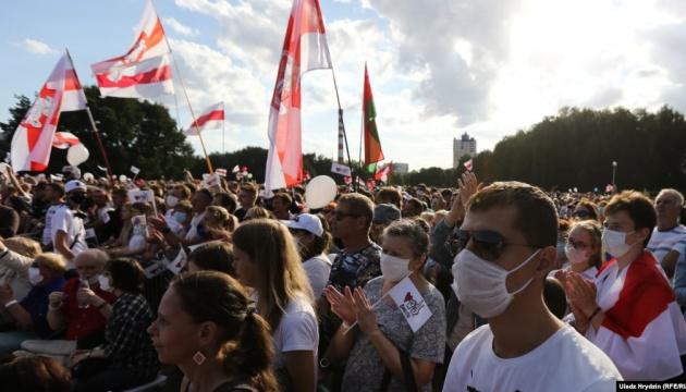 Опонентка Лукашенка зібрала 25-тисячний мітинг у Мінську