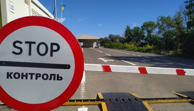 Additional entry-exit checkpoints in Luhansk region to open in four months