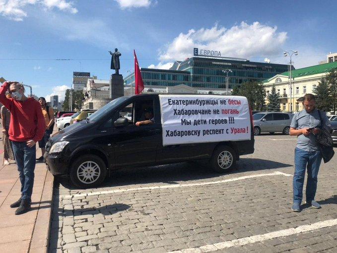 Фото: «Урал. МБХ медиа»