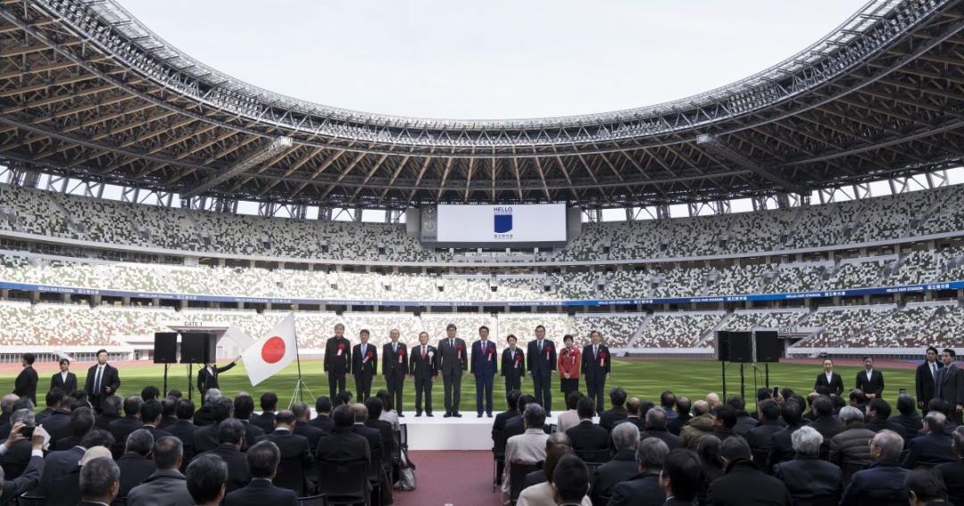 -Відкриття в Токіо головної арени змагань