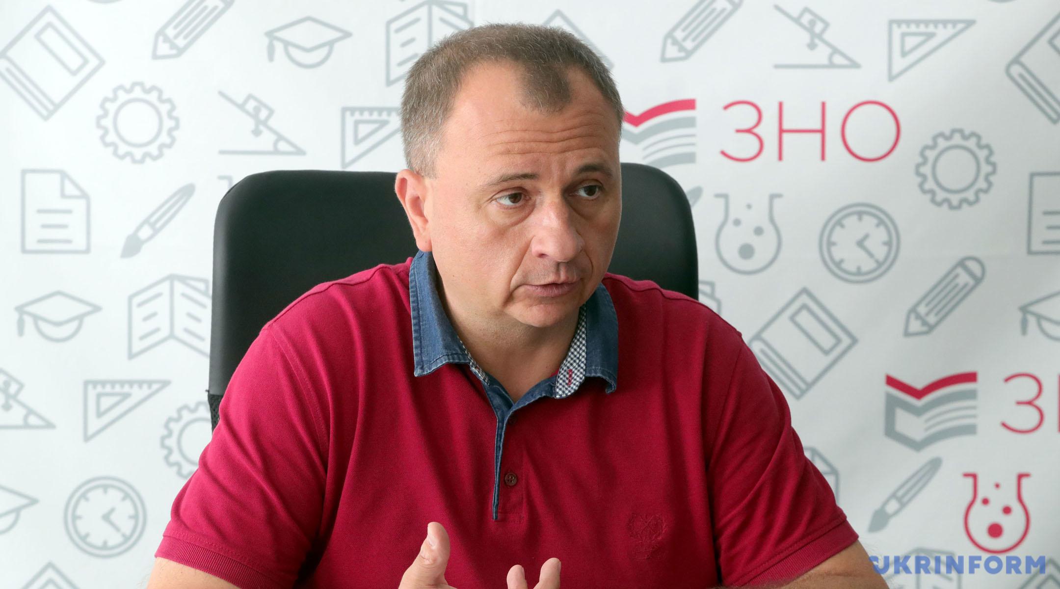 Валерій Бойко