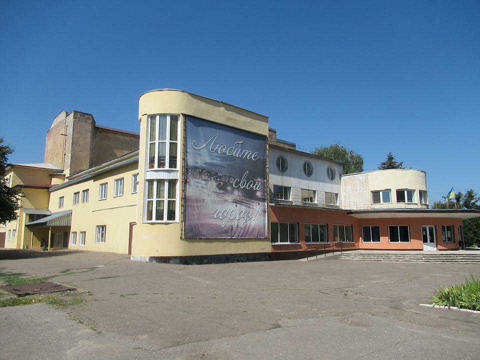 Лисичанськ, Третя рота. Міський палац культури