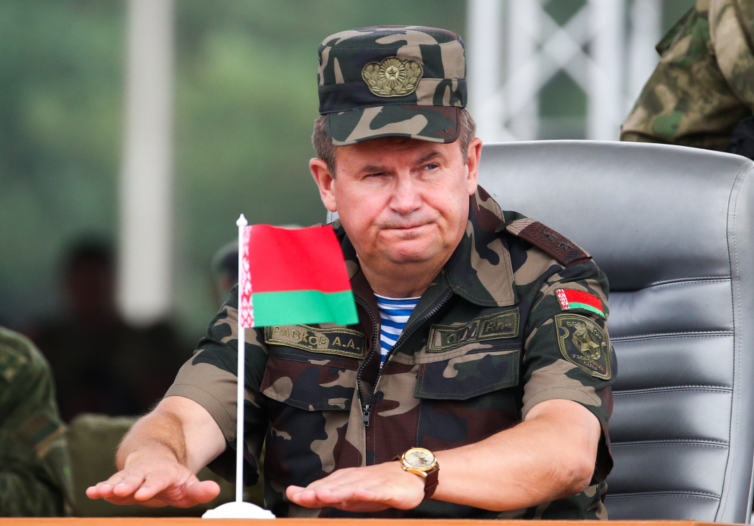 Андрій Равков