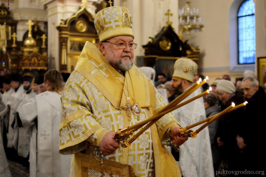 Архієпископ Артемій