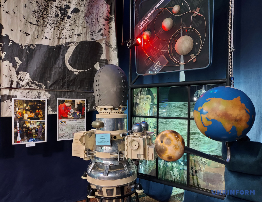 Автоматична міжпланетна станція