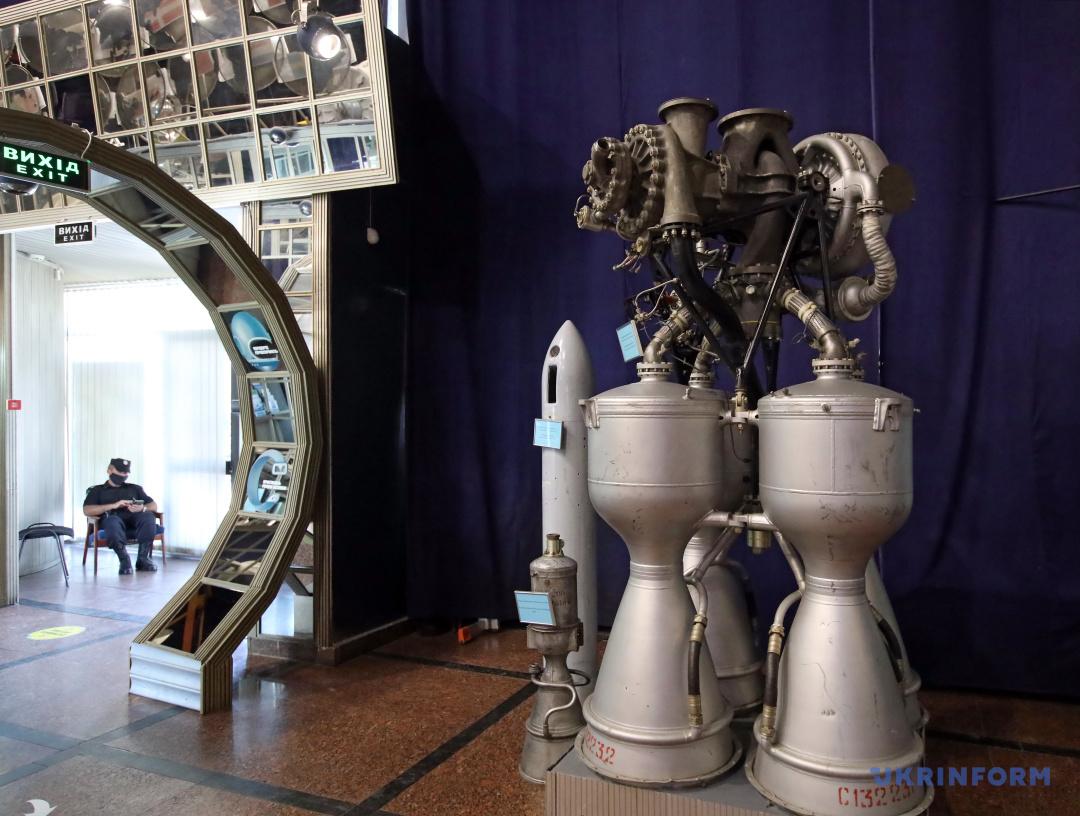 Рідинний ракетний двигун