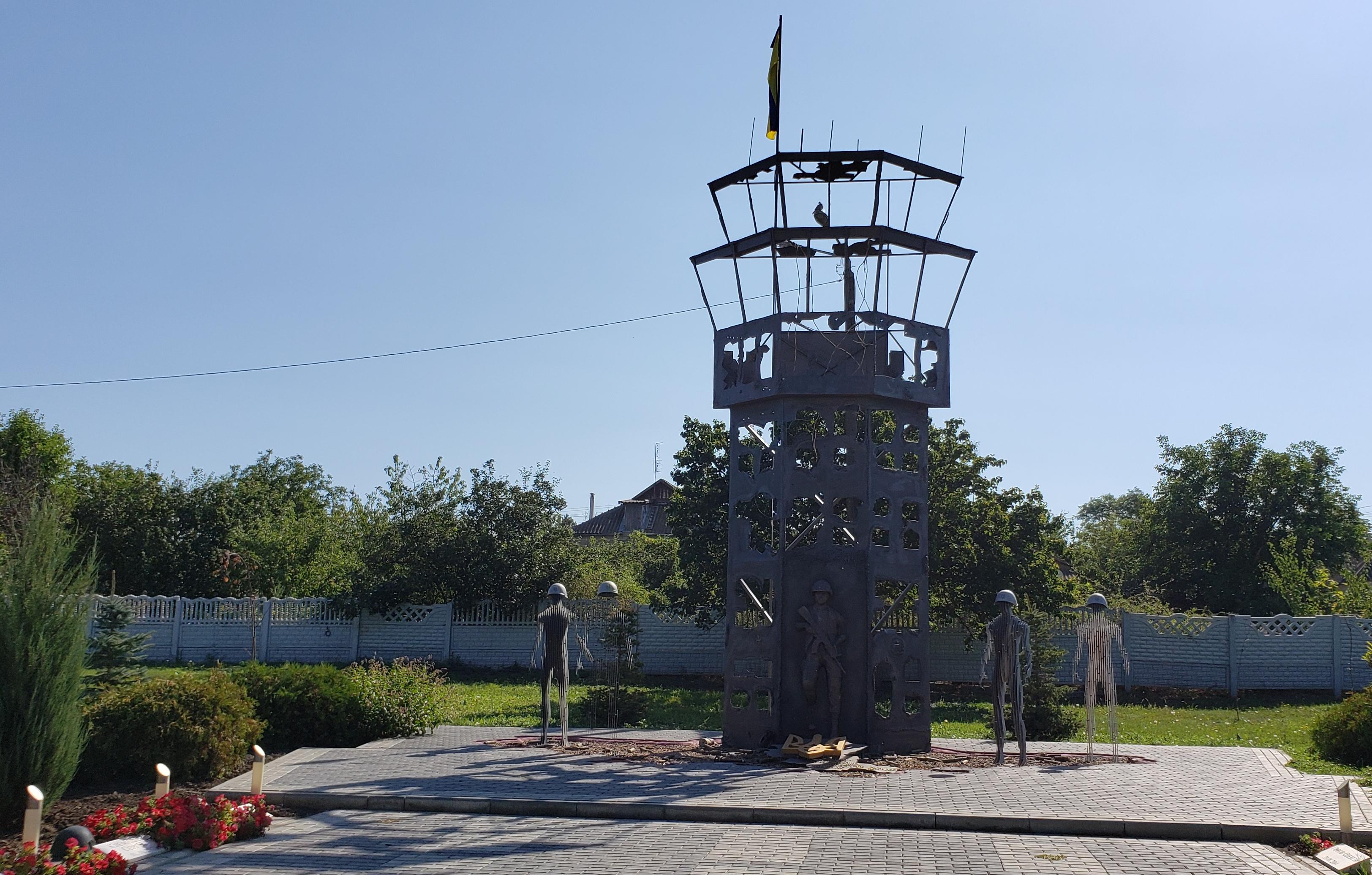 Меморіал в Доброславі